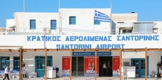 Aéroport de Santorin
